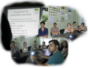 "First Lessons of the cognitive project ""Eco-Tourism in Armenia"""